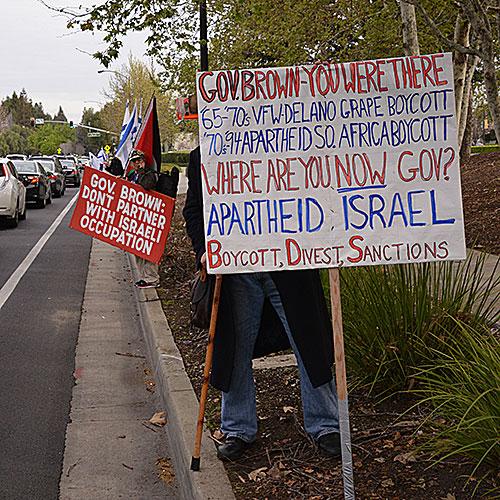 Israel: Boycott, Divest, Sanctions