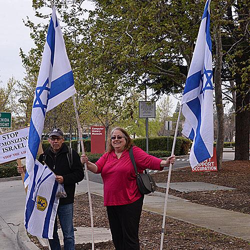 Stop Demonizing Israel